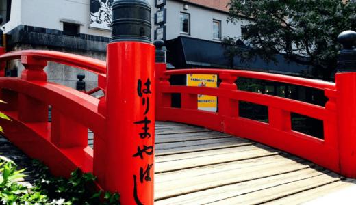 【高知】おすすめ観光スポット!赤い欄干が美しいはりまや橋