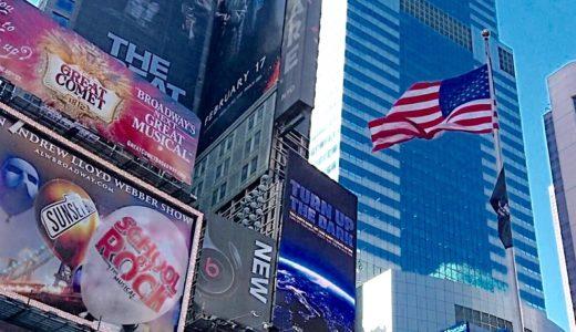 初めてのニューヨーク!知っておきたい5つの基本情報