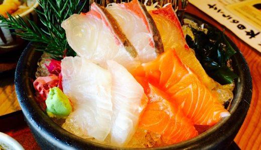 【高知グルメ】お得な海鮮ランチ!活魚レストラン「漁ま」