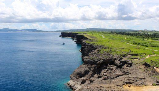【沖縄】大迫力の断崖絶壁・残波岬!巨大シーサーとともに