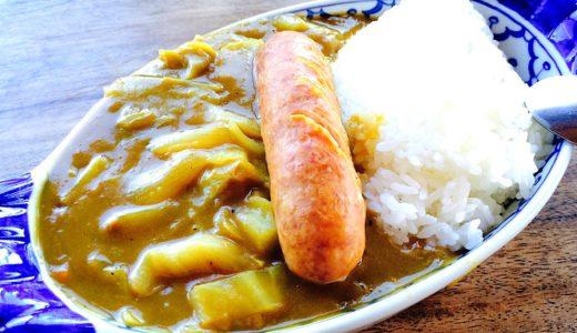 【沖縄】カフェくるくまで絶品カレーランチ!