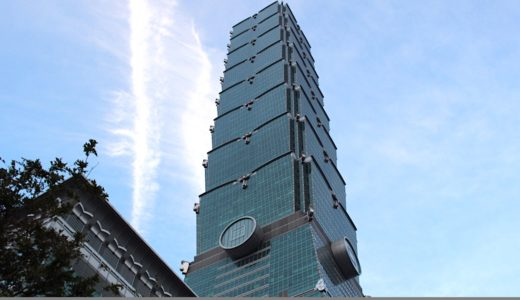 ギネス記録を持っている台北101にのぼってみた!
