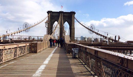 ニューヨーク観光をより楽しく!実際に旅して学んだ5つの改善点