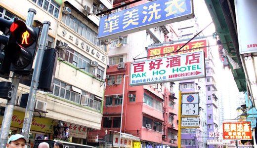 気になるトイレは…?香港の日常生活を調査してみた!