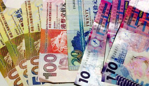 香港・マカオは物価が高い!最低いくらあれば観光できるの?
