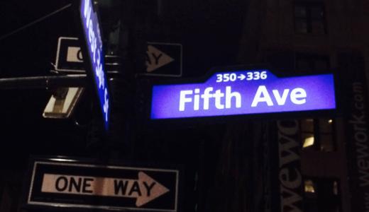ゴシップガール聖地巡礼!ニューヨークの五番街でセレブ気分を