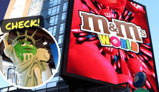 ニューヨークのお土産はタイムズスクエアのM&M'Sワールドで!