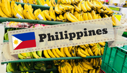 物価が安い!2泊3日のフィリピン・セブ旅行でかかった費用まとめ