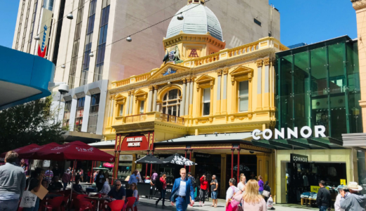 【オーストラリア】見どころがギュッ!隠れ人気都市・アデレードの魅力