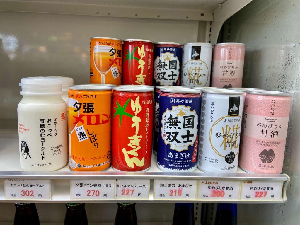 北海道ならではの飲料