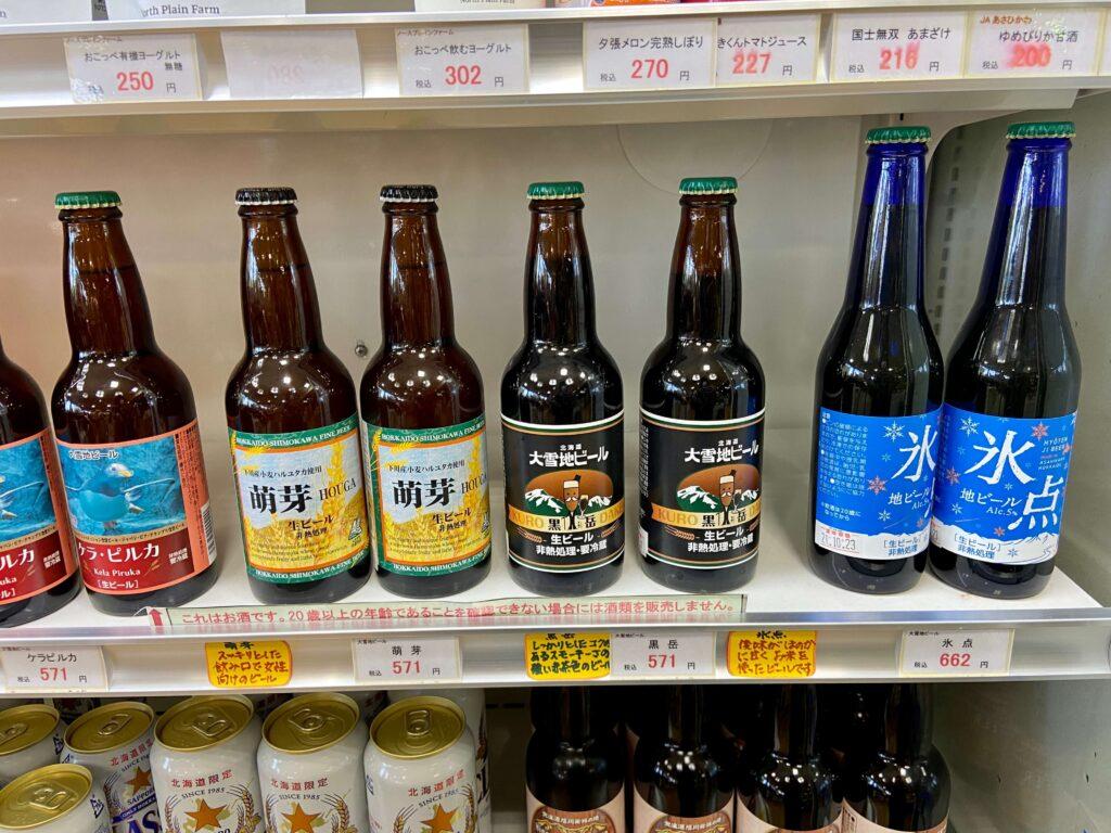 北海道クラフトビール